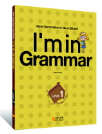 I M IN GRAMMAR LEVEL. 1