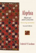 Algebra : Abstract and Concrete H/C