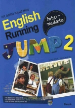 미국 초등학교 교과서로 배우는 ENGLISH RUNNING JUMP. 2(INTERMEDIATE)