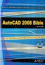 AUTOCAD 2008 BIBLE
