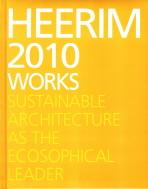 HEERIM 2010 WORKS