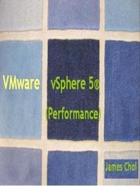 가상화(VMware vSphere5? Performance)