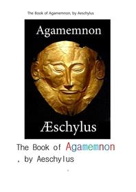 아가멤논, 아이스킬로스의 . The Book of Agamemnon, by Aeschylus