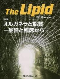 THE LIPID VOL.32NO.2(2021.10)
