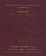 The Steinsaltz Humash