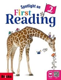 Spotlight on First Reading. 2 (Student Book + Workbook + E.CODE)