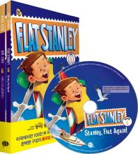 플랫 스탠리. 6: 스탠리 다시 납작해지다(Flat Stanley: Stanley, Flat Again!)