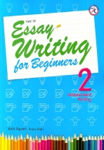 ESSAY WRITING FOR BEGINNERS. 2: INDEPENDENT WRITING