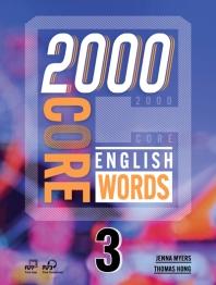 2000 Core English Words 3