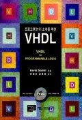 프로그램 논리 소자를 위한 VHDL(CD-ROM 1장 포함) VHDL FOR PROGRAMMING L