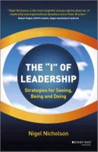 The I of Leadership