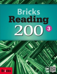 Bricks Reading 200. 3