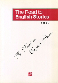 The Road to English Stories