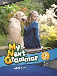 My Next Grammar Workbook. 2