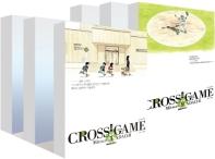 크로스 게임 소장판 세트(1-9권)