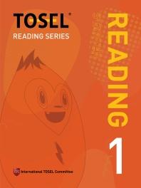 TOSEL Reading Series(Starter) 학생용. 1
