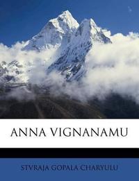 Anna Vignanamu
