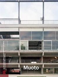 Studio Muoto (Paris) 2G / # 79
