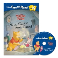 Who Cares? Pooh Cares!