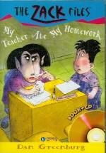 My Teacher Ate My Homework