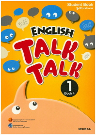 English Talk Talk. 1(Book. 4)