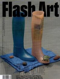 FLASH ART(2021년 봄호)