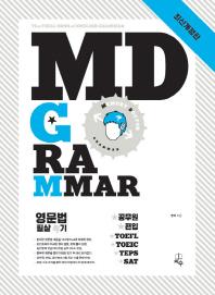MD Grammar