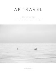 아트래블(Artravel)(2016년 Vol. 13)