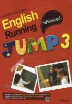 미국 초등학교 교과서로 배우는 ENGLISH RUNNING JUMP. 3(ADVANCED)