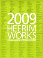 2009 HEERIM WORKS