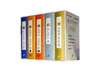 한국의 전통주 주방문 세트