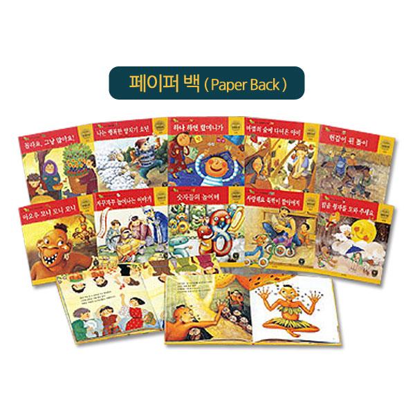 [원더랜드] NEW 팝콘 수학동화_페이퍼백 (전60권)