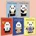 짧지만 충분해요! 한마디 그림책 1-5번 시리즈 (전5권)