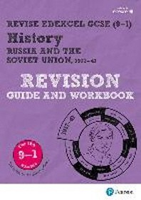 Revise Edexcel GCSE (9-1) History Russia and the Soviet Unio