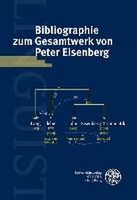 Bibliographie zum Gesamtwerk von Peter Eisenberg