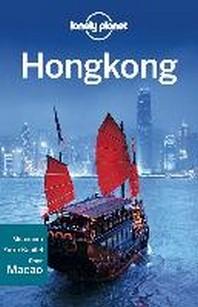 Lonely Planet Reisefuehrer Hongkong
