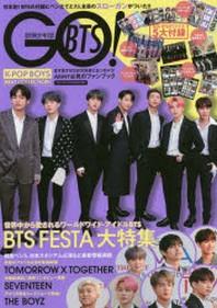 K-POP BOYS BEST COLLECTION GO!BTS 防彈少年團