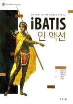 iBATIS 인 액션