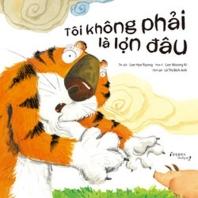 난 돼지가 아니야: 베트남어 (Hardcover)