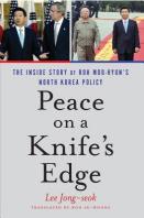 Peace on a Knife's Edge