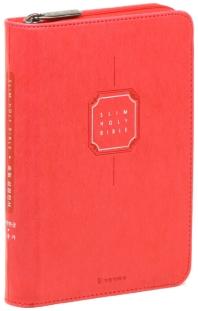 슬림성경전서&통일찬송가(아쿠아핑크/개역한글판 /특소/합본/색인/지퍼)