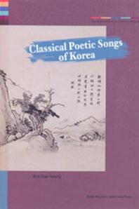 Spirit of Korean Culture. 26: Classical Poetic Songs of Korea
