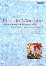 GARDE MANGER (한글판)
