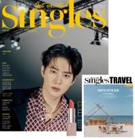 싱글즈(Singles)(2021년 6월호)