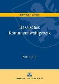 Hessisches Kommunalwahlgesetz