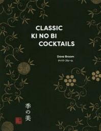 CLASSIC KINOBI COCKTAILS