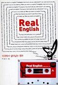 미국에서 살아남는 영어:REAL ENGLISH(CASSETTE TAPE 1개포함)