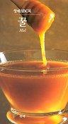 꿀(창해ABC북 43)