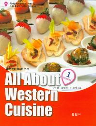 올 어바웃 웨스턴 퀴진(All About Western Cuisine). 1