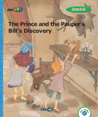 EBS 초목달 The Prince and the Pauper & Bill s Discovery